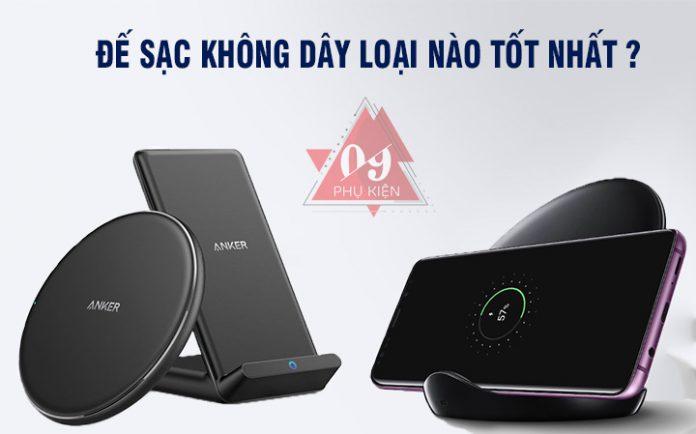 de-sac-khong-day-loai-nao-tot